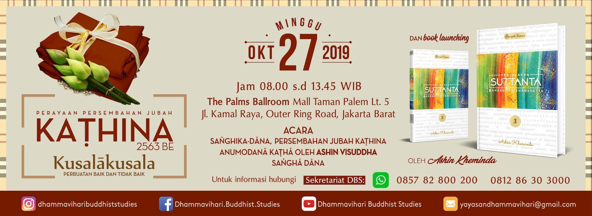 Perayaan Kaṭhina 2019